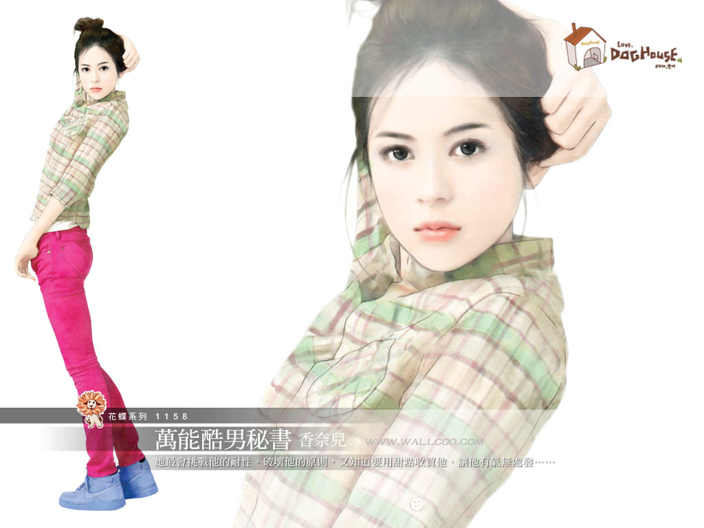 壁纸1024 768浪漫爱情小说美女壁纸壁纸浪漫爱情小说美女...