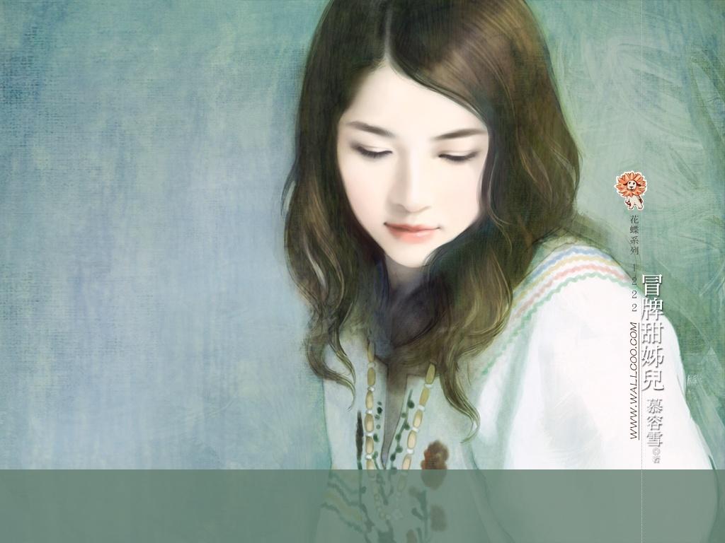 壁纸1024×768言情小说手绘美女壁纸壁纸 言情小说手绘美女壁纸壁纸图片创意壁纸创意图片素材桌面壁纸