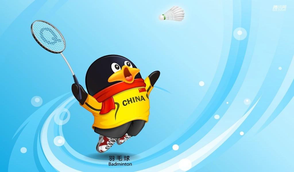 腾讯qq奥运体育主题壁纸壁纸图片动漫壁纸动漫图片素