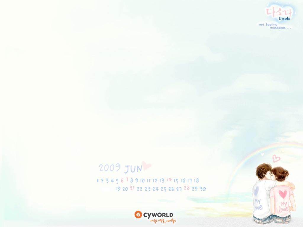 壁纸1024×7682009年6月月历壁纸 韩国插画篇壁纸 2009年6月月历壁纸 韩国插画篇壁纸图片节日壁纸节日图片素材桌面壁纸