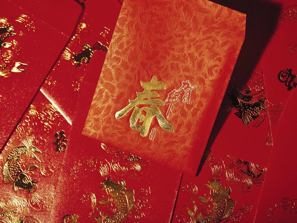 壁纸1024×768中国风之红色喜庆壁纸壁纸 中国风之红色喜庆壁纸壁纸图片节日壁纸节日图片素材桌面壁纸