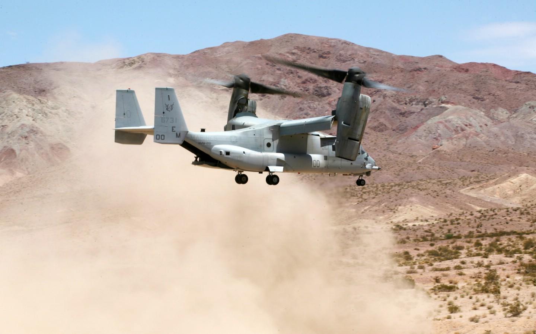 壁纸1440×900军用飞机高清壁纸壁纸,军用飞机高清壁纸
